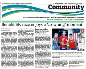 Sentinel Community Section - Crowning Moment 10.6.13